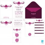 Free Wedding Invitation Designs